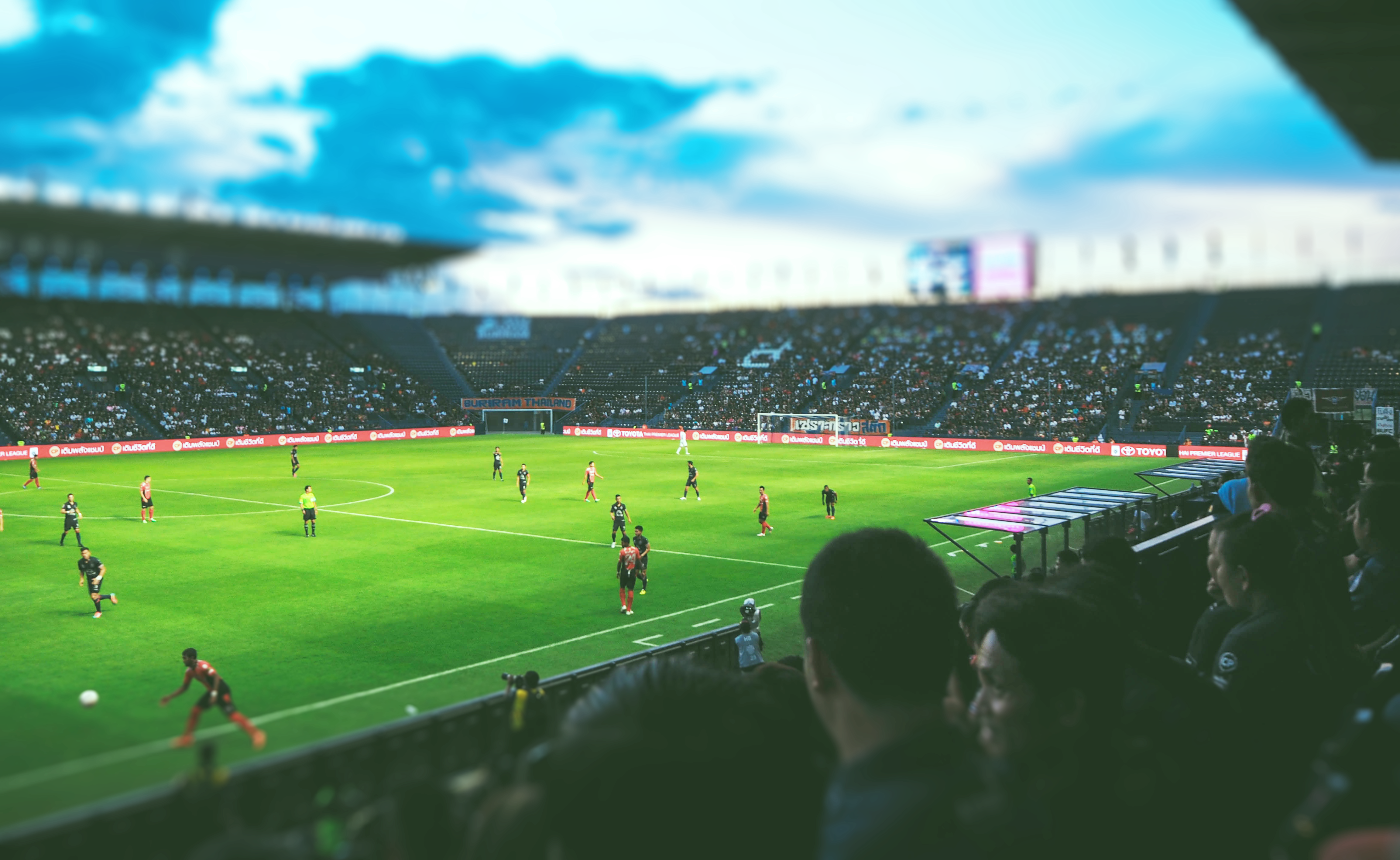 Attend Sporting Game for More Employee Engagement